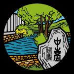 中臺科大推廣logo